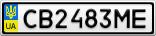 Номерной знак - CB2483ME
