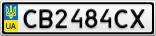 Номерной знак - CB2484CX