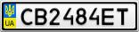 Номерной знак - CB2484ET