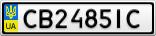 Номерной знак - CB2485IC