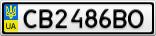 Номерной знак - CB2486BO