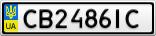 Номерной знак - CB2486IC