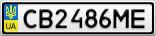 Номерной знак - CB2486ME