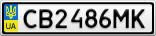 Номерной знак - CB2486MK