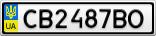 Номерной знак - CB2487BO