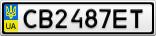 Номерной знак - CB2487ET