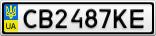 Номерной знак - CB2487KE