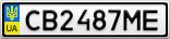 Номерной знак - CB2487ME