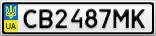 Номерной знак - CB2487MK