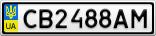 Номерной знак - CB2488AM