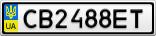 Номерной знак - CB2488ET