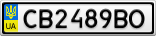 Номерной знак - CB2489BO