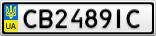 Номерной знак - CB2489IC