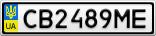 Номерной знак - CB2489ME