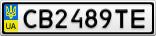 Номерной знак - CB2489TE