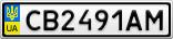 Номерной знак - CB2491AM