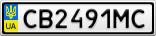 Номерной знак - CB2491MC