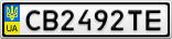 Номерной знак - CB2492TE