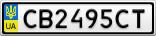 Номерной знак - CB2495CT