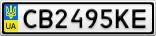 Номерной знак - CB2495KE