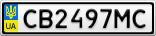 Номерной знак - CB2497MC