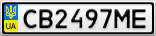 Номерной знак - CB2497ME