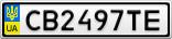 Номерной знак - CB2497TE