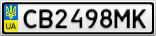 Номерной знак - CB2498MK