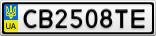 Номерной знак - CB2508TE