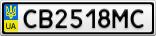 Номерной знак - CB2518MC