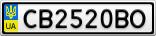 Номерной знак - CB2520BO