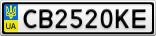 Номерной знак - CB2520KE