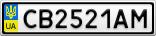 Номерной знак - CB2521AM