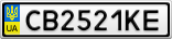 Номерной знак - CB2521KE
