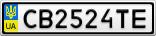 Номерной знак - CB2524TE