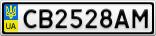 Номерной знак - CB2528AM