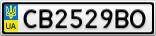 Номерной знак - CB2529BO