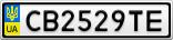 Номерной знак - CB2529TE