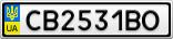 Номерной знак - CB2531BO