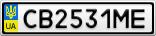 Номерной знак - CB2531ME