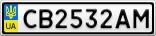 Номерной знак - CB2532AM