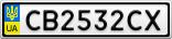 Номерной знак - CB2532CX