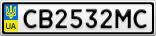 Номерной знак - CB2532MC