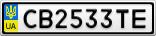 Номерной знак - CB2533TE