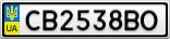 Номерной знак - CB2538BO