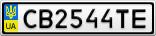 Номерной знак - CB2544TE