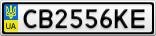 Номерной знак - CB2556KE