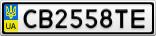 Номерной знак - CB2558TE