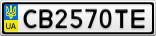 Номерной знак - CB2570TE