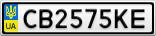 Номерной знак - CB2575KE